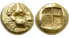 CARIA. Uncertain. Drachm (5th century BC). Obv: Facing gorgoneion, surrounded by four wings in tilted clockwise rotation. Rev: Harpy flying right within incuse square. Traité II 1606 & pl. CXLV, 1 = de Luynes 2751 = Imhoof-Blumer, MG, p. 466, 39; Lanz 106, lot 141 (which realized a hammer of 5,500 DM) = Asia Minor Coins online #511. Extremely rare and interesting. Condition: Very fine. Weight: 3.97 g. Diameter: 15 mm.