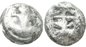 TROAS. Dardanos. Diobol (Early-mid 5th century BC). Obv: Head of cock right. Rev: Facing head of panther within incuse square. Gorny & Mosch 216, lot 2482 (which realized a hammer of €650) = Asia Minor Coins online #11029. Extremely rare Condition: Extremely fine. Weight: 1.4 g. Diameter: 10 mm.