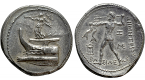 CILICIA. Kelenderis. Stater (Circa 350-330 BC). Obv: Youth, holding whip and reins, on horse rearing right; star to left.Rev: ΚΕΛΕΝ.Goat kneeling right, head left; uncertain control or letters below. Cf. SNG BN 76 (for obv.); SNG Levante -. Condition: Near extremely fine. Weight: 10.00 g.Diameter: 23 mm.