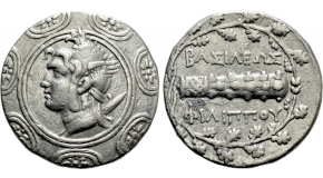 IONIA. Phokaia. EL Hekte (Circa 625/0-522 BC).Obv: Goat half-kneeling left; above, small seal left.Rev: Incuse square punch.Bodenstedt 19; Gemini III, lot 184 (which realized a hammer of $4,500).Very rare Condition: Good very fine. Weight: 2.59 g.Diameter: 10 mm.