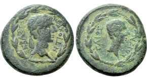 CILICIA. Soloi. Balakros (Satrap of Cilicia, 333-323 BC). Stater. Obv: Baaltars seated left on throne, holding lotus-tipped sceptre; grain ear and grape bunch to left; to right, B above ornamented trident.