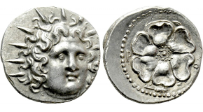 CILICIA. Tarsus. Hadrian (117-138). Tridrachm. Obv: ΑΥΤ ΚΑΙ ΘΕ ΤΡΑ ΠΑΡ ΥΙ ΘΕ ΝΕΡ ΥΙ ΤΡΑΙ ΑΔΡΙΑΝΟϹ ϹΕ. Laureate and cuirassed bust right. Rev: ΤΑΡϹΕΩΝ ΜΗΤΡΟΠΟΛΕΩϹ. Sandan, holding bipennis and wreath, standing right on horned lion right. RPC III 3268; SNG BN -; Prieur 769; Numismatik Naumann 56, lot 445 (which realized a hammer of €1,300). Condition: Good very fine. Weight: 10.22 g. Diameter: 23 mm.