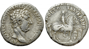 CLAUDIUS (41-54). Denarius. Rome. Obv: TI CLAVD CAESAR AVG P M TR P VI IMP XI. Laureate head right. Rev: Battlemented wall inscribed IMPER RECEPT enclosing praetorian camp in which Fides Praetorianorum stands left, holding spear; aquila to left; in background, pediment with fortified flanking walls. RIC² 37. Rare. Condition: Very fine. Weight: 3.60 g. Diameter: 18 mm.