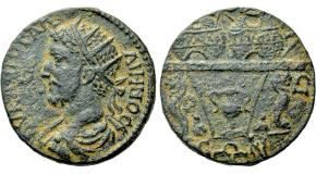 VITELLIUS (69). Denarius. Rome. Obv: A VITELLIVS GERM IMP AVG TR P. Laureate head right. Rev: XV VIR SACR FAC. Tripod surmounted by dolphin right; below, raven right. RIC² 109. Condition: Good very fine. Weight: 3.49 g. Diameter: 17 mm.