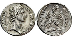 JULIA AUGUSTA (LIVIA) (Augusta, 14-29). Dupondius. Rome. Restitution issue struck under Titus. Obv: IVSTITIA. Diademed and draped bust of Livia (as Justitia) right. Rev: IMP T CAES DIVI VESP F AVG P M / TR P P P COS VIII RESTITVIT. Large S C. RIC² 405 (Titus). Condition: Good very fine. Weight: 13.3 g. Diameter: 27 mm.