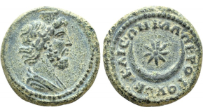 PHILIP II (247-249). Sestertius. Rome. Obv: IMP M IVL PHILIPPVS AVG. Laureate, draped and cuirassed bust right. Rev: SAECVLARES AVGG / S C. Elk advancing left. RIC 264a. Condition: Good very fine. Weight: 15.73 g. Diameter: 29 mm.