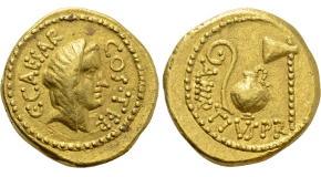 VALENS (364-378). GOLD 1 1/2 Scripulum. Treveri. Obv: D N VALENS P F AVG. Diademed, draped and cuirassed bust right. Rev: VICTORIA AVGVSTORVM / TROB. Victory advancing left, holding wreath and palm frond. RIC 21b. Very rare. Condition: Near extremely fine. Weight: 1.68 g. Diameter: 14 mm.