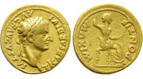 ANASTASIUS I (491-518). GOLD Solidus. Constantinople. Obv: D N ANASTASIO PERP AVG. Helmeted and cuirassed bust facing slightly right, holding spear and shield decorated with horseman motif. Rev: VICTORIA AVGGG I / CONOB. Victory standing left, holding jeweled cross; star to right. Sear 3. Extremely rare obverse legend variant with 'ANASTASIO PERP.' Condition: Mint State, lustrous. Weight: 4.5 g. Diameter: 20 mm.