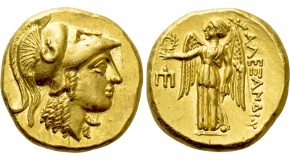 KINGS OF MACEDON. Alexander III 'the Great' (336-323 BC). GOLD Stater. Ephesos. Obv: Helmeted head of Athena right.Rev: AΛΕΞΑΝΔΡΟΥ.Nike standing left, holding wreath and palm frond. Controls: In left field, bee between Ε - Φ. Price 1875; cf. Roma XVI, lot 217 = Künker 304, lot 295 = Gorny & Mosch 224, lot 146. Alexander-style coinage from Ephesos was not at all widely produced and is seldom seen. Adding to this intrigue is the use of a palm frond rather than the usual stylis. This is paralleled at Miletos, which may indicate military preparations there rather than the typical naval activities. Extremely rare. Condition: Good very fine, lustrous. Weight: 8.57 g.Diameter: 19 mm.