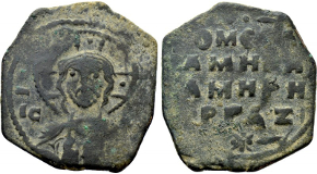 SAAC I COMNENUS (1057-1059). GOLD Histamenon Nomisma. Constantinople. Obv: + IҺS XIS RЄX RЄGNANTIҺM.