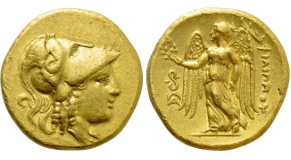 KINGS OF MACEDON. Alexander III 'the Great' (336-323 BC). Dekadrachm. Babylon. Lifetime issue. Obv: Head of Herakles right, wearing lion skin. Rev: AΛΕΞΑΝΔΡΟΥ. Zeus seated left on throne, holding eagle and sceptre. Controls: Two monograms below throne. Price 3618A; HGC 3.1, 909. Extremely rare Condition: Fine, porous. Weight: 36.39 g. Diameter: 35 mm.