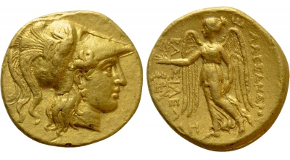 KINGS OF MACEDON. Alexander III 'the Great' (336-323 BC). GOLD Stater. Lampsakos. Lifetime issue. Obv: Helmeted head of Athena right.