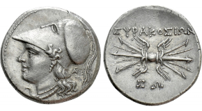 ATTICA. Athens. Tetradrachm (Circa 454-404 BC). Obv: Helmeted head of Athena right, with frontal eye. Rev: AΘE. Owl standing right, head facing; olive sprig and crescent to left; all within incuse square. Kroll 8; HGC 4, 1597. Condition: Mint state. Weight: 17.25 g. Diameter: 24 mm.