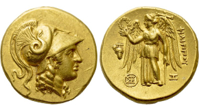 ATTICA. Athens. Tetradrachm (Circa 454-404 BC). Obv: Helmeted head of Athena right, with frontal eye. Rev: AΘE. Owl standing right, head facing; olive sprig and crescent to left; all within incuse square. Kroll 8; HGC 4, 1597. Condition: Mint State, lustrous. Weight: 17.2 g. Diameter: 25 mm.