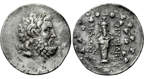LESBOS. Mytilene. Tetradrachme (Circa 160-150 BC). Ap... and Proteas, magistrates. Obv: Head of Zeus Ammon, with ram´s horns and Laurel wreath.